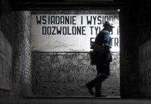 Tauron podziemny korytarz